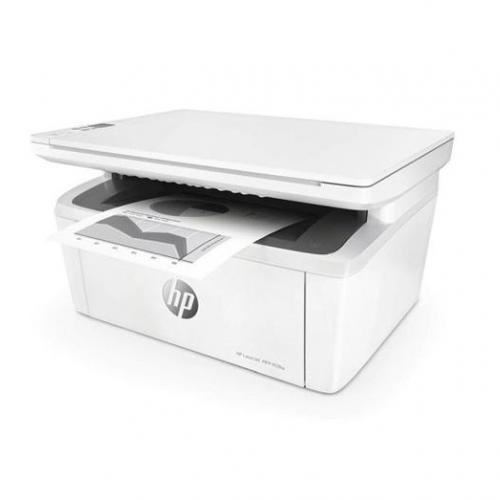 HP LaserJet Pro M28w multifunkciós lézernyomtató